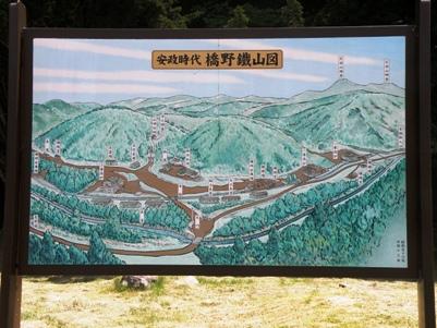 橋野高炉跡の画像 p1_6